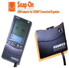 PCMCIA600_01.JPG (9802 Byte)